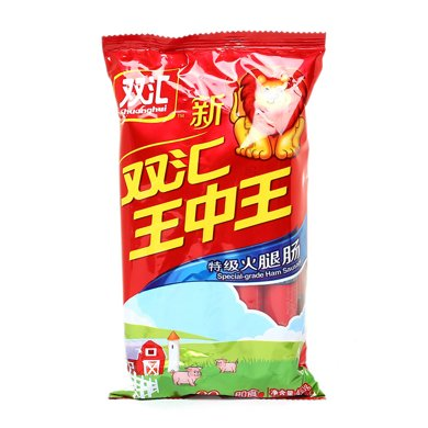 $新双汇王中王特级火腿(400g)