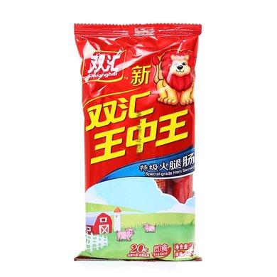雙匯新王中王特級火腿腸(270g)