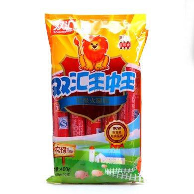 双汇王中王优级火腿肠(400g)(400g)