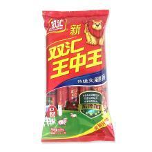 新双汇王中王特级火腿(600g)