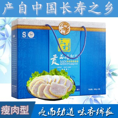 【湖北特产】三利蟠龙菜瘦肉型湖北钟祥特产盘龙菜剁菜卷切肉糕送礼1600g礼盒