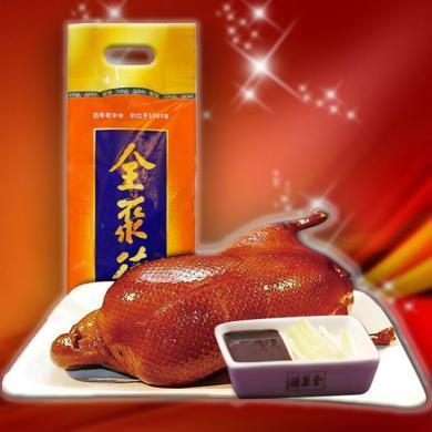 【全聚德】經典原味烤鴨1000g 全鴨 北京特產整只烤鴨 真空包裝 鴨肉熟食 精選佳禮
