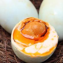 海老伯 广西北海咸鸭蛋海鸭蛋 20个礼盒装 单个约70-80g