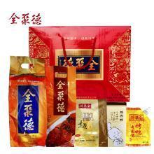 【全聚德】全聚豪禮2060g北京烤鴨精品禮盒 北京特產熟食 真空包裝 休閑小吃