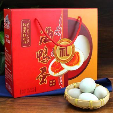 海老伯 廣西北海咸鴨蛋海鴨蛋 20個禮盒裝 單個約60-70g