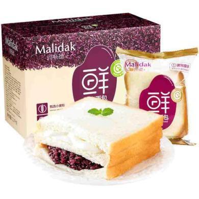 瑪嚦德紫米面包 黑米夾心奶酪切片三明治蛋糕營養早餐零食品整箱