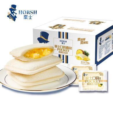 豪士菠萝夹心乳酸菌小口袋面包三明治网红早餐休闲小吃零食品整箱