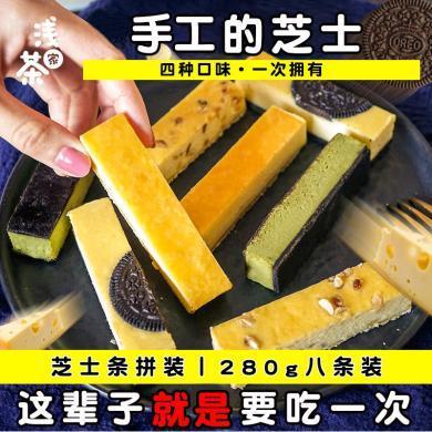 新品網紅芝士條蛋糕小零食甜點手工面包早餐糕點甜品點心重乳酪