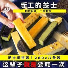新品网红芝士条蛋糕小零食甜点?#27490;?#38754;包早餐糕点甜品点心重乳酪