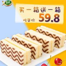 新品咸蛋黄蒸蛋糕芝士整箱营养早餐点心办公室休闲零食口袋小面包