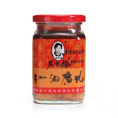 陶華碧老干媽紅油腐乳(260g)