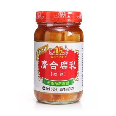 廣合腐乳 微辣(335g)