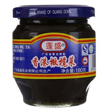 蓬盛橄榄菜 HN3(180g)