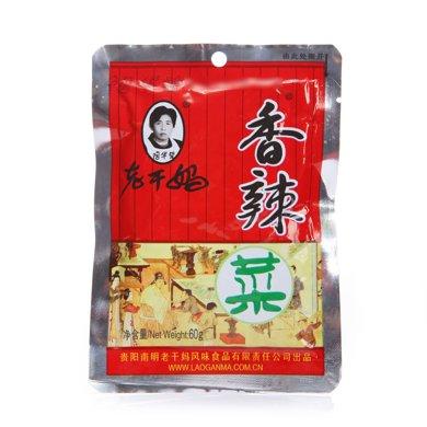 陶華碧老干媽香辣菜(60g)