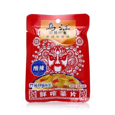 烏江鮮榨菜片(80g)