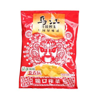 烏江脆口榨菜 XH1(150g)(150g)(150g)
