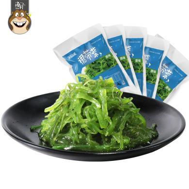 海貍先生裙帶菜100g*5袋(原味)