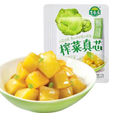 吉香居榨菜真芯鮮脆咸菜開味榨菜拌飯菜下飯小菜175g*5袋