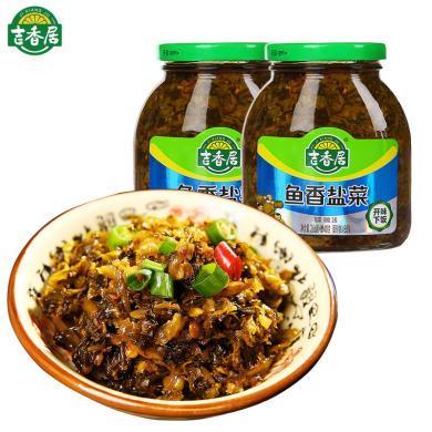 吉香居鱼香盐菜306g*2瓶下饭菜咸榨酸菜酸菜鱼酸菜料包