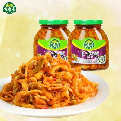 吉香居下飯菜306g*2瓶榨菜開味菜泡菜咸菜腌榨菜佐餐拌飯拌面小菜