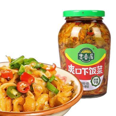 吉香居爽口下飯菜426g*1瓶榨菜咸腌菜