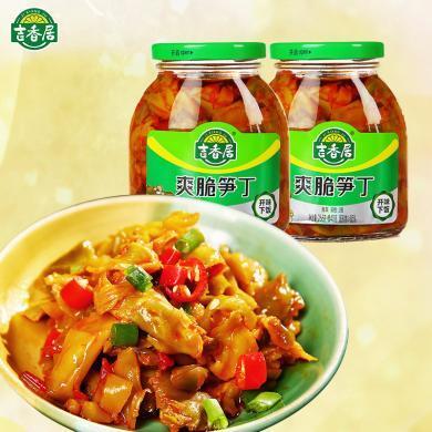 吉香居爽脆筍丁306g*2瓶 紅油泡菜下飯菜榨菜咸菜酸菜
