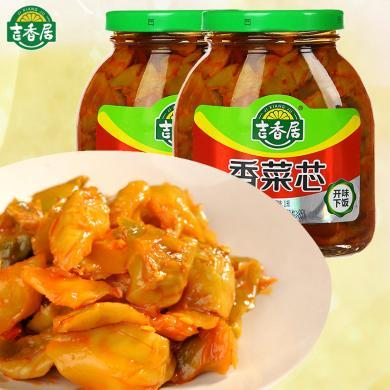 吉香居香菜芯306g*2瓶紅油下飯泡菜榨菜咸菜佐餐開味小菜