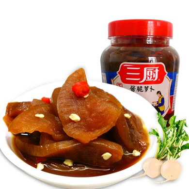 三厨 酱脆萝卜450g*2瓶 爽脆菜脯 海?#19979;?#21340;干 腌榨菜 下饭菜