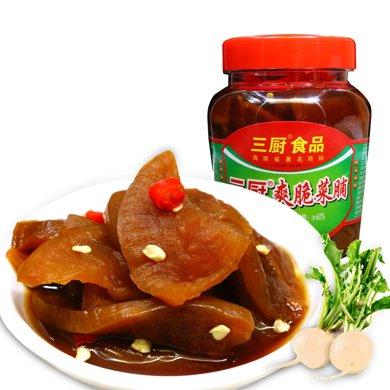 三廚 爽脆菜脯450g*2瓶 海南蘿卜干 腌榨菜醬脆蘿卜 下飯菜