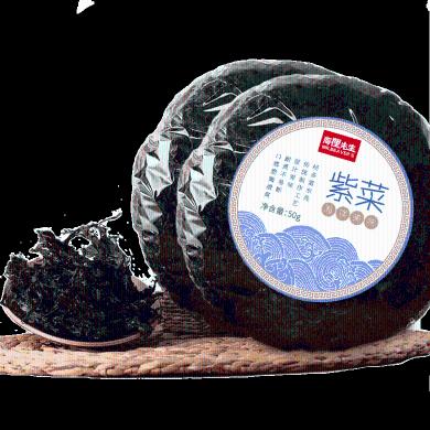 海貍先生干紫菜50g*2