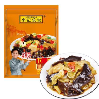 李記樂寶 下飯木耳榨菜 80克*5袋
