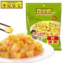李记乐宝 炒泡菜 80克x10袋