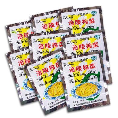 涪陵榨菜絲50g*100袋小包裝榨菜一箱裝10斤下飯菜學生腌制咸菜