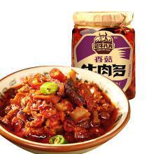 吉香居香菇牛肉多200g*1瓶牛肉醬拌飯醬下飯菜拌面醬香辣醬肉醬
