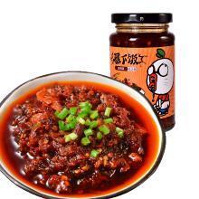 吉香居暴下飯香辣菜變態辣調味辣椒醬下飯醬拌飯拌面醬250g*1瓶