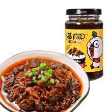 吉香居暴下飯豆豉鹽菜香辣味拌飯醬拌面醬下飯醬250g*1瓶