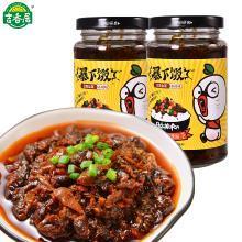 吉香居暴下飯豆豉鹽菜250g*2瓶拌飯拌面醬香辣下飯醬佐餐開味醬