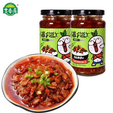 吉香居暴下飯剁椒蘿卜下飯醬拌飯醬下飯菜四川辣椒香辣250g*2瓶