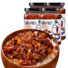 吉香居暴下飯牛肉醬川香組合辣椒醬香辣250g*4瓶