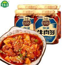 吉香居泡菜牛肉多醬下飯拌飯辣椒醬拌面醬200g*4