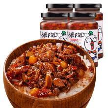 吉香居暴下飯牛肉醬甜辣組合辣椒醬250g*4瓶