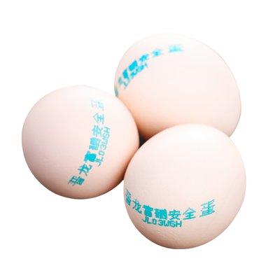 晉龍富硒蛋 30枚裝 包郵 當天現產