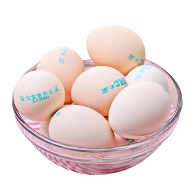晉龍寶寶蛋 30枚裝   買一送一 共60枚 包郵  當天現產