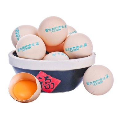 晉龍初產蛋 30枚裝 包郵  當天現產