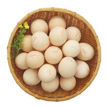 【满99减30元】富硒鲜鸡蛋 20枚 只发当日鲜蛋 精选200-300天母鸡科学喂养 鸡蛋富含硒营养 安全新鲜