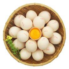 【满99减30元】欧米伽3鲜鸡蛋 20枚只发当日鲜蛋 农场直供 喂养深海鱼油、亚麻?#36873;?#25645;配谷物