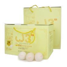 【满99元减30元】欧米伽3鲜鸡蛋 20枚只发当日鲜蛋 农场直供 喂养深海鱼油、亚麻籽、搭配谷物