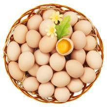 【买一送一】 农场鲜鸡蛋20枚 粮食喂养无添加 蛋香浓郁 鲜鸡蛋 实发40枚