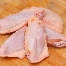 林肯興源 智利/巴西原裝進口雞翅中 新鮮冷凍雞中翅 1kg【送試吃裝雞胸1包】
