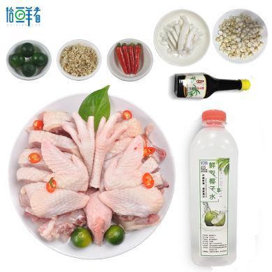 海南文昌雞珍珠馬蹄椰子雞荸薺椰肉